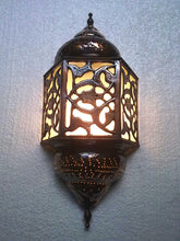 Load image into Gallery viewer, BR176 Floral Moroccan Brass Wall Decor Sconce Frosted Glass