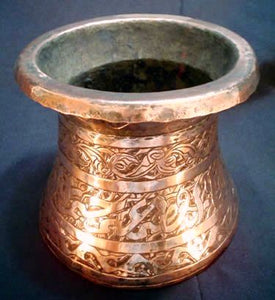 ANT6 Antique/Old Hand Engraved Art Ottoman/Turkish Copper Boiler