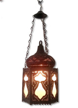Load image into Gallery viewer, BR267 Handmade Antique Style Arabic Art Hanging Brass Lamp/Lantern
