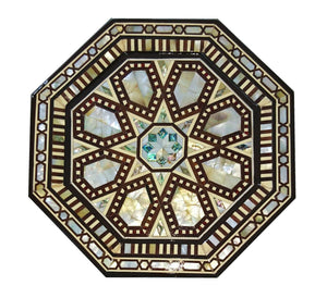 W163 Vintage Moroccan Handcraft Mother Of Pearl Inlay Coffee Side Table Trinket