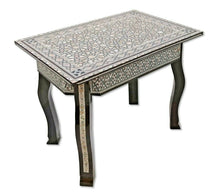 Load image into Gallery viewer, W164 Moroccan Handcraft Mother Pearl Large Rectangular Brown Coffee Side Table