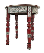 Load image into Gallery viewer, W40R Moroccan Handmade Mother of Pearl Inlaid Coffee Side End Oval Brown Table