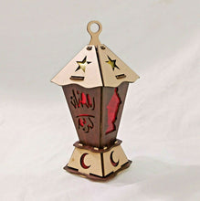 Load image into Gallery viewer, AA123 BOGO Ramadan Square Laser Cut Kids Wood Lantern with LED Flashing Light