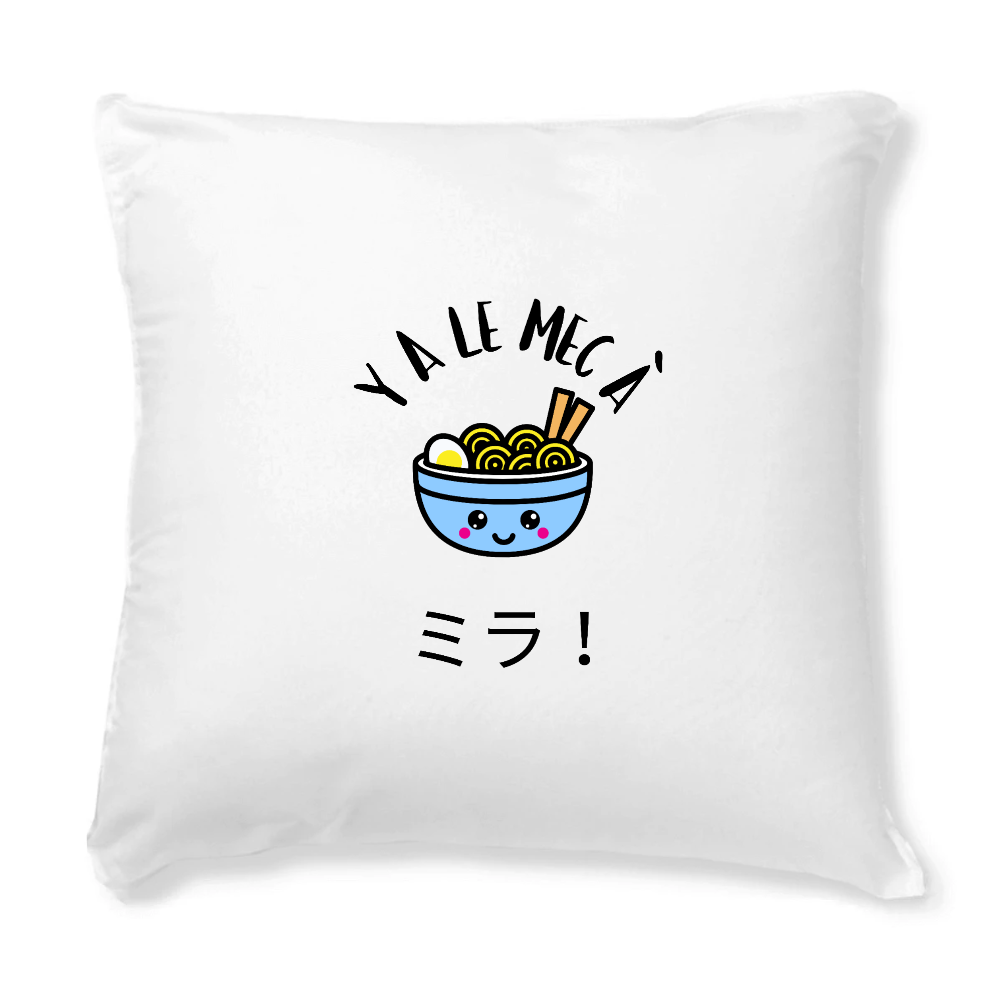 COUSSIN + HOUSSE SMILEY CARTOON PRINT