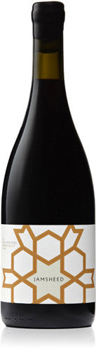 Image of 2015 Great Western Syrah 'Garden Gully'