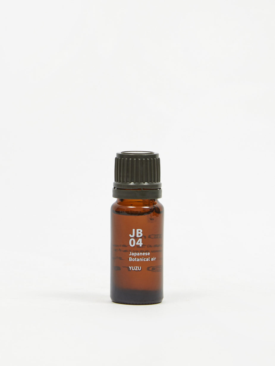 Aroma At-Aroma Yuzu Essential Oil - Other