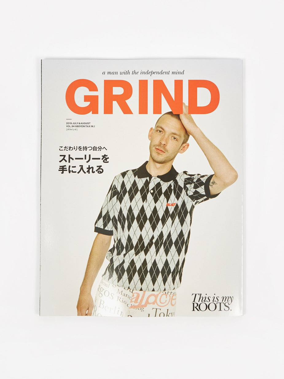 Grind Magazine Grind Magazine - Vol.94 July 2019 - Other