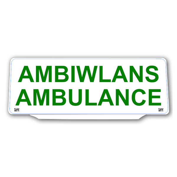 Univisor - AMBIWLANS AMBULANCE - White Background Green Text - UNV266