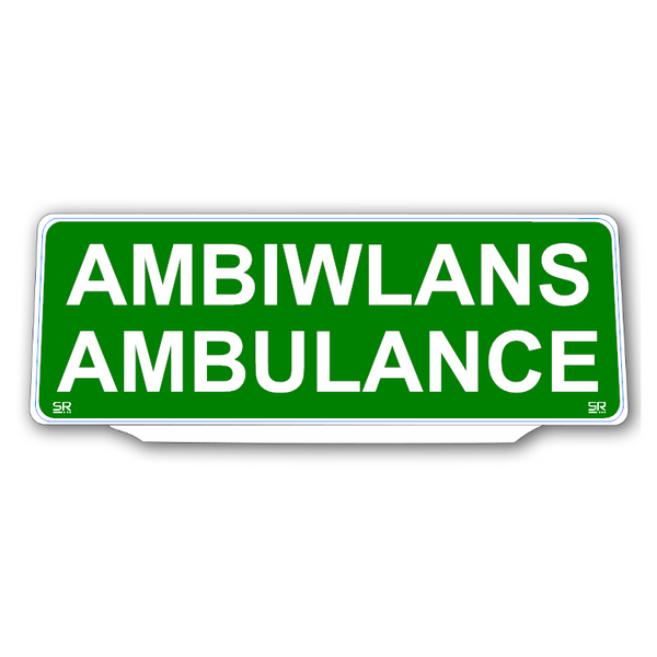 Univisor - AMBIWLANS AMBULANCE - Green Background White Text - UNV267