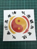 Sticker Jun Fan Jeet Kune