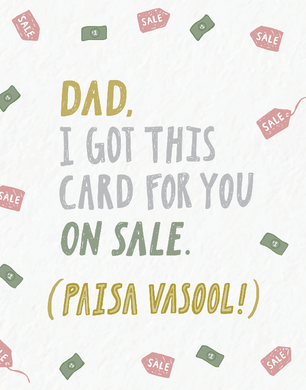 Picture of Paisa Vasool card by PYARFUL