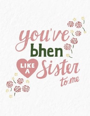 Picture of You've bhen like a sister card by PYARFUL