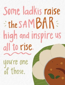 Raise the SamBAR