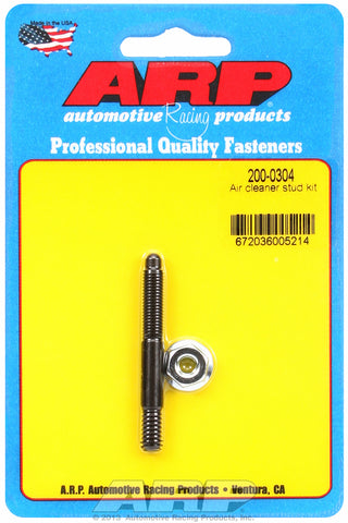 Black Oxide 1/4in x 2.225  air cleaner stud kit