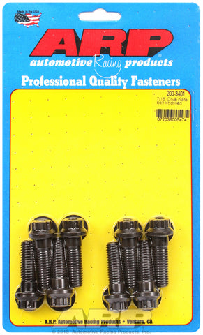 Drive Plate Bolt Kit for Wilwood, 7/16in, Drilled 12pt Head, 8pcs