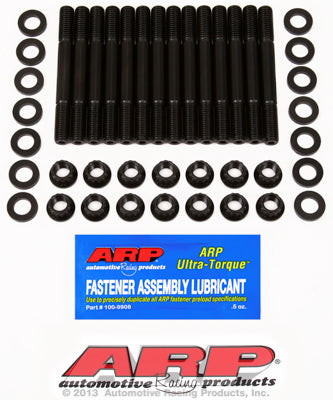 Main Stud Kit for Volkswagen/Audi 2.8L & 2.9L VR6
