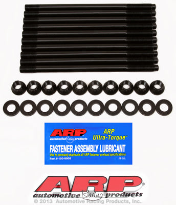 Cylinder Head Stud Kit for Mitsubishi 2.0L (4B11) DOHC (2008 & later) ARP2000