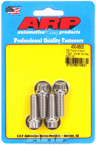 Ford SS 4-bolt 12pt lower pulley bolt kit