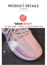 Load image into Gallery viewer, Trendy Breathable Sneakers