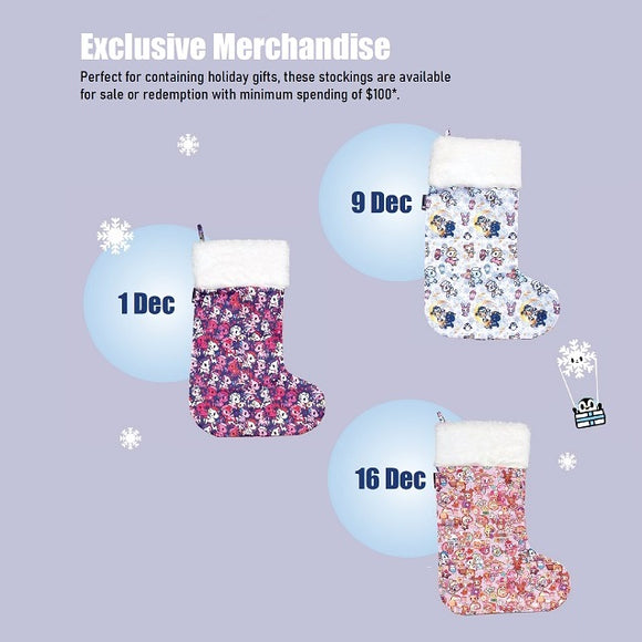 Unicorno Christmas Stocking (Gift Packaging)