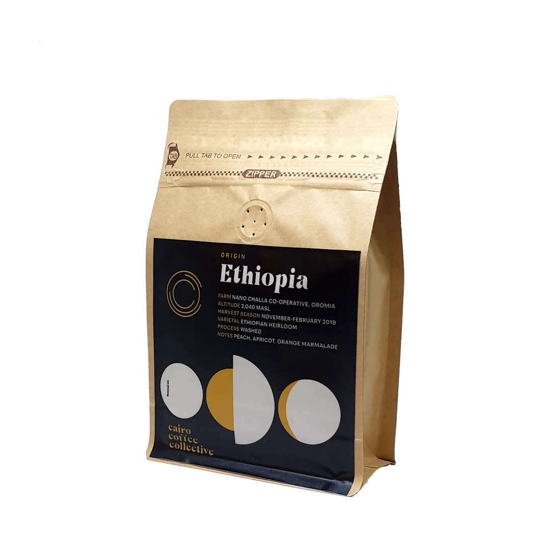 Ethiopia Nano Challa - Notes of Peach, Apricot & Caramel