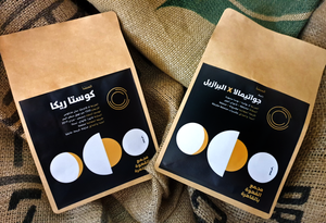 Coffee Explorer - Monthly Subscription
