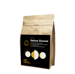 Seasonal Blend: Sultan Hassan - Notes of Herbal, Dark Chocolate & Pomegranate
