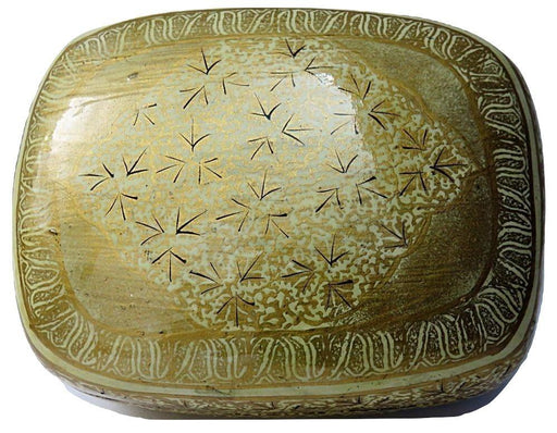IndicHues Handmade Rectangular Golden Floral Paper Mache Jewelry Box from Kashmir - IndicHues
