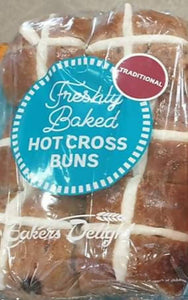 Traditional Hot Cross Buns 6pk Virtual