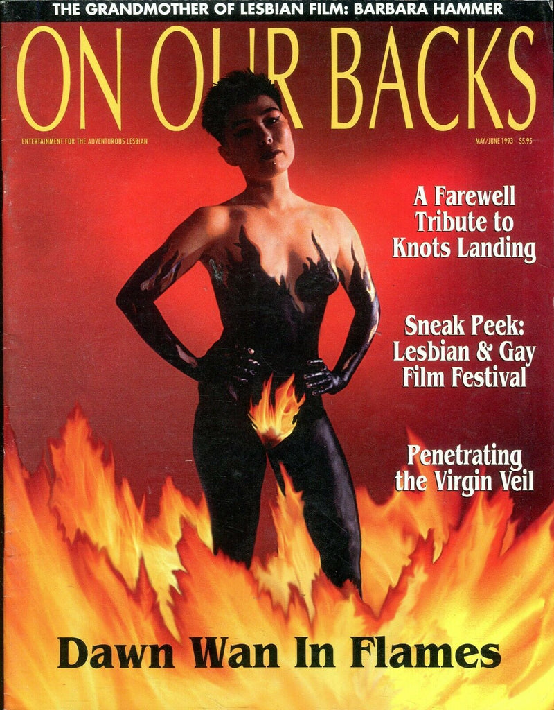 On Our Backs Lesbian Magazine Dawn Wan In Flames May 1993 110119lm-ep