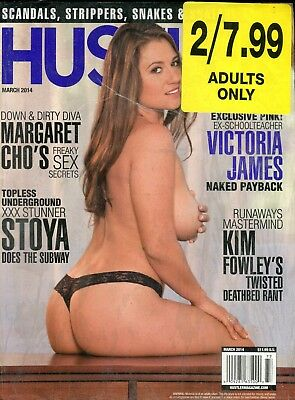 Lot Of 2 Magazines Hustler March 2014/ Playboy may 2005 030818lm-ep2 - New