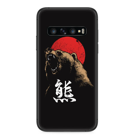 Coque Samsung Galaxy S9 Ours