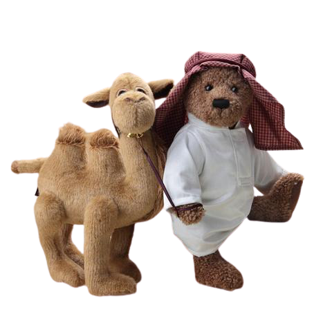 Peluche Ours Arabe