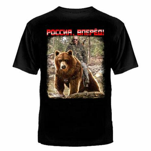 T-Shirt Ours Vladimir Poutine