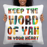 Keep the Word of Yah in Your Heart | Basic Pillow