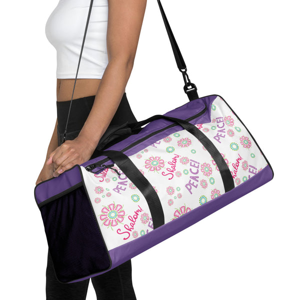 Shalom! Peace! 1 | Duffle Bag Purple