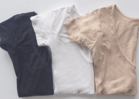 Nudy Patooty Signature Seamless Short Sleeve Undershirt Colours