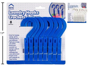 Home Essentials Laundry Hooks
