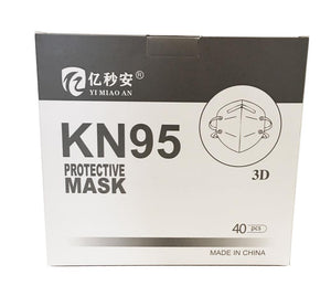 KN95 Disposable Face Mask Box