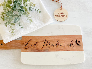 Eid Mubarak Ramadan Serving Board