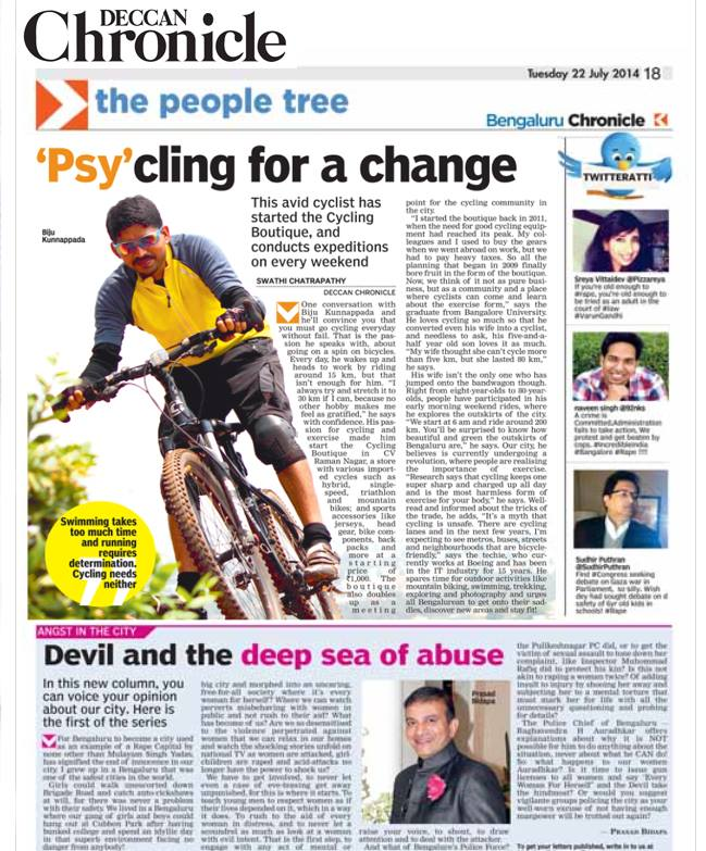Biju Kunnappada and Cycling Boutique in news - Deccan Herald / Deccan Chronicle