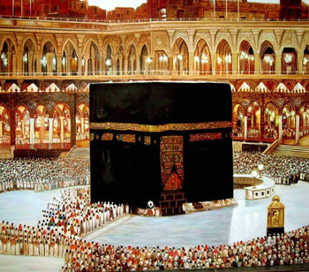 What Is A Hajj Package?