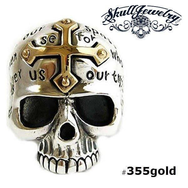 lords prayer skull ring with gold cross on forhead