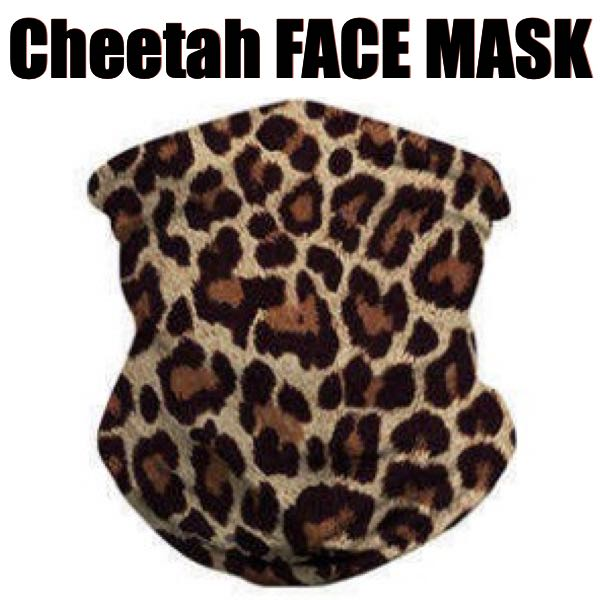 'Cheetah' Face Mask - 14 Different Uses