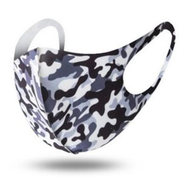Gray Camouflage Washable Face Mask (mask036)