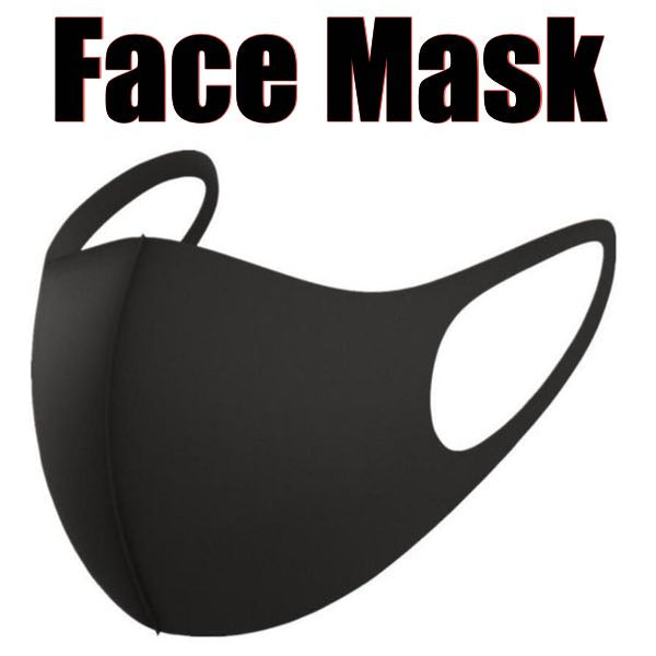 Black Washable Face Mask (mask050)