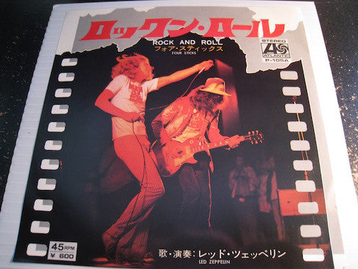 Led Zeppelin - Rock And Roll b/w Four Sticks - Atlantic #105 - Japanese press - picture sleeve - Rock n Roll