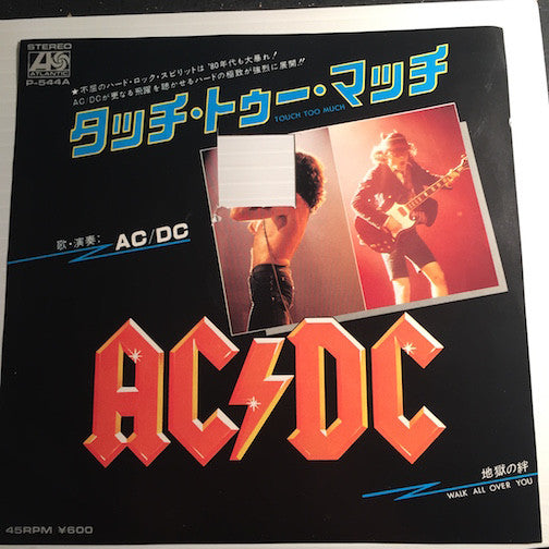 AC/DC - Touch Too Much b/w Walk All Over You - Atlantic #544 - Rock n Roll