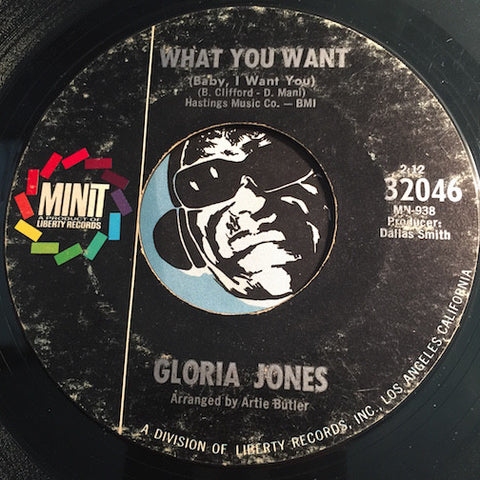 Gloria Jones - I Know b/w What You Want (Baby I Want You) - Minit #32046 - R&B Soul