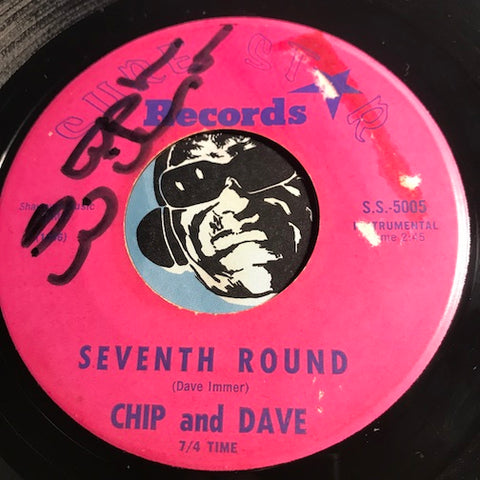 Chip and Dave - Seventh Round b/w Soon Another Day - Sure Star #5005 - R&B Mod
